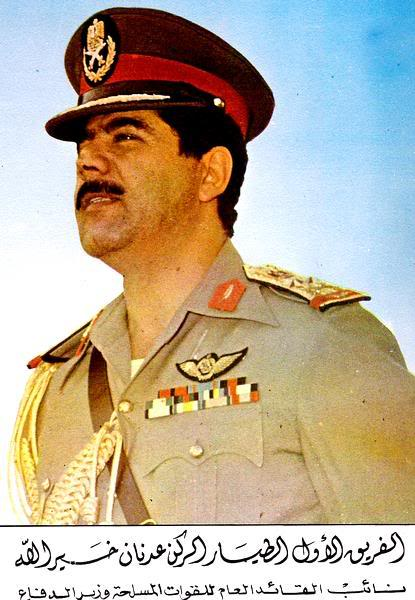 https://adversariometapolitico.files.wordpress.com/2013/06/5727e-saddam2bhussein.jpg