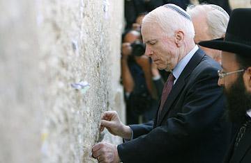 https://adversariometapolitico.files.wordpress.com/2013/06/9b04e-mccain_israel_0319.jpg