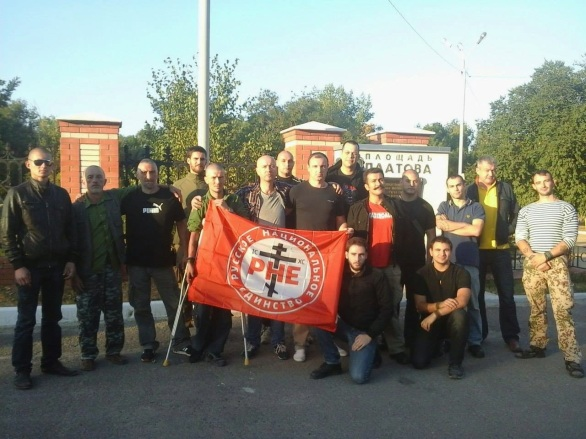 https://adversariometapolitico.files.wordpress.com/2014/11/dd661-serbia2bfrancia.jpg