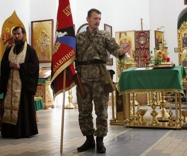 https://adversariometapolitico.files.wordpress.com/2015/05/13aba-igor-strelkov-church.jpg?w=640